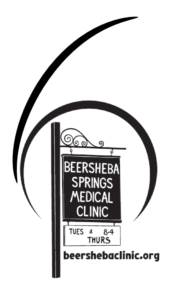 Beersheba Clinic Celebrates 6 Years