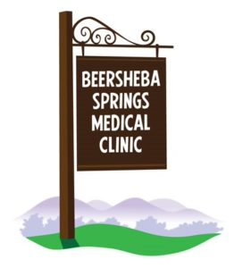 Beersheba Clinic Celebrates 8 Years